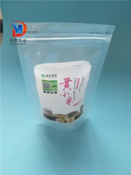五谷杂粮包装袋优质的供应商厂家A德懋塑业马村五谷杂粮包装袋