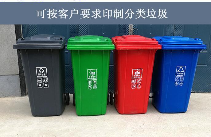 柳州柳江户外移动垃圾桶怎样