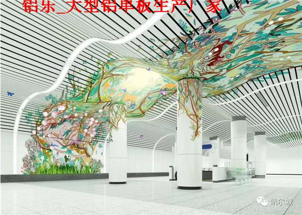 德州市庆云县商场铝单板包柱材料-铝乐建材