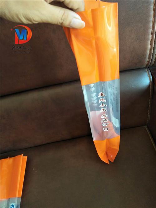抽真空大米小米包装袋厂家创造辉煌A德懋塑业韶山抽真空大米小米包装袋厂家