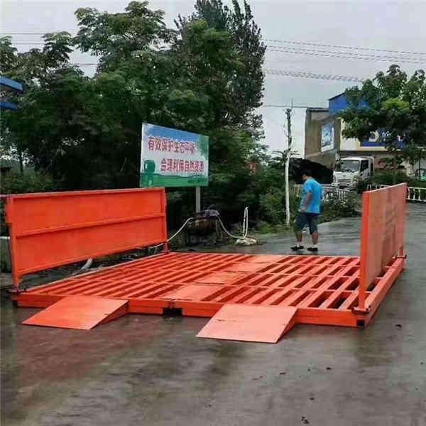 安徽阜阳 工程车辆自动洗车台