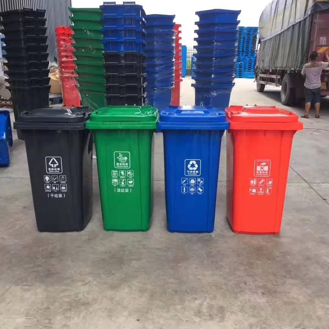 吉林四平塑料环卫垃圾桶价格低质量好
