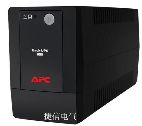 清远海悟(HAIWU)UPS不间断电源故障维修