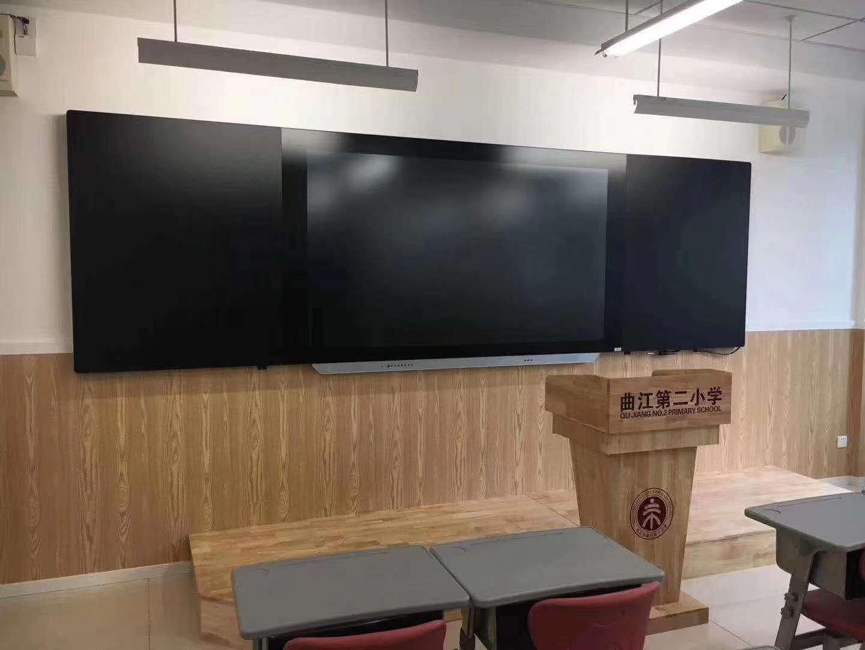 山东滨州98寸智慧黑板详细解读