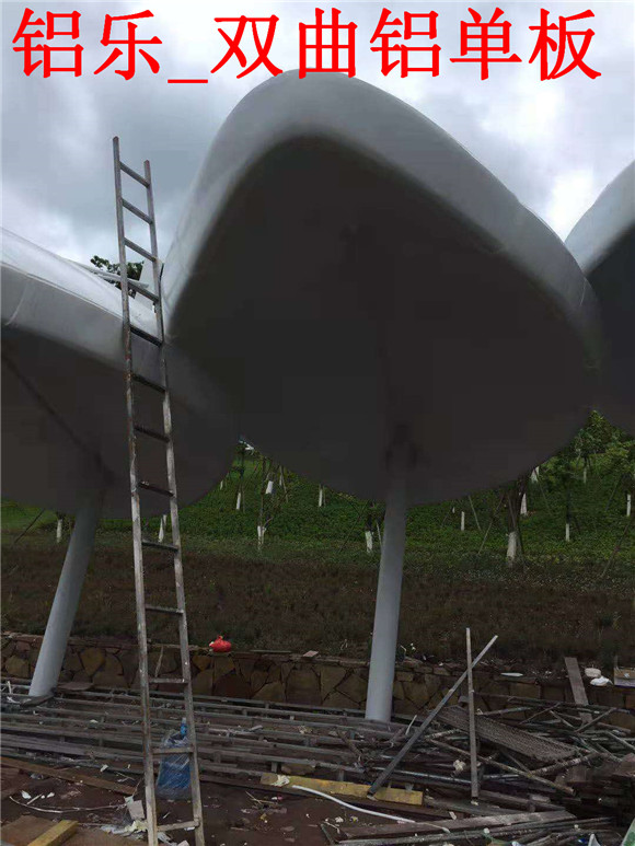 新华区双曲铝单板生产商-铝乐建材