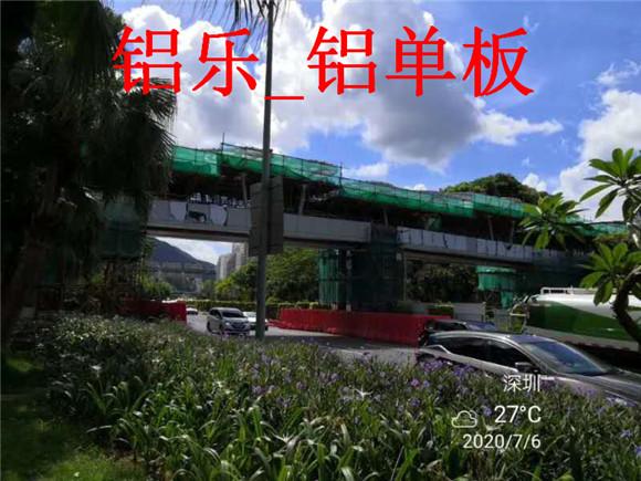 佳木斯市桦川县优质铝单板幕墙厂家批发-铝乐建材