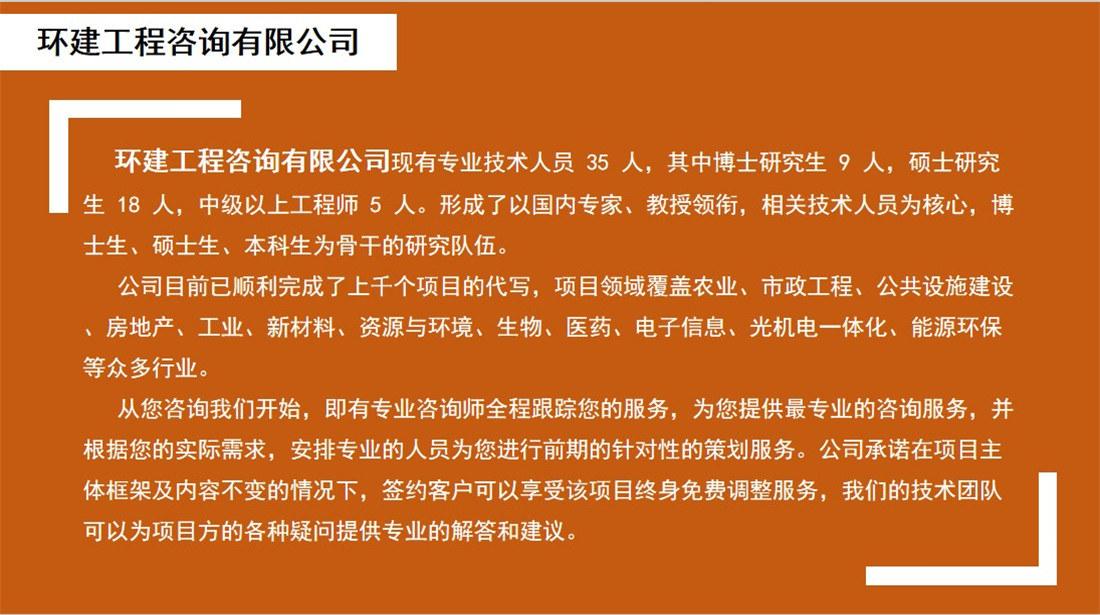 滁州专业写资金管理实施细则的公司投资方看