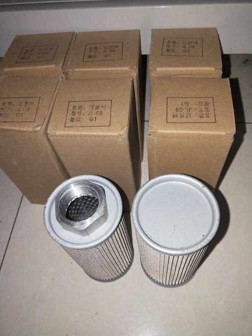 襄阳FBX-400X20液压滤芯STXX-40X50滤芯经销商