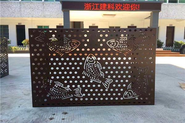 铜仁市印江土家族苗族自治县雕花空调罩资质齐全-铝乐定制