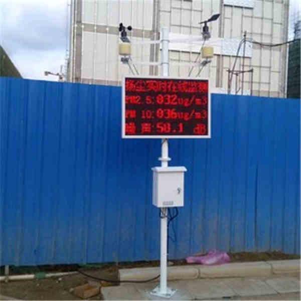 咨询热线:吉林白城 扬尘在线监测系统工地扬尘监测仪