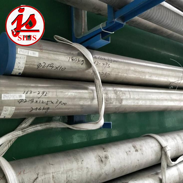 海盐Nickel 718特性及用途