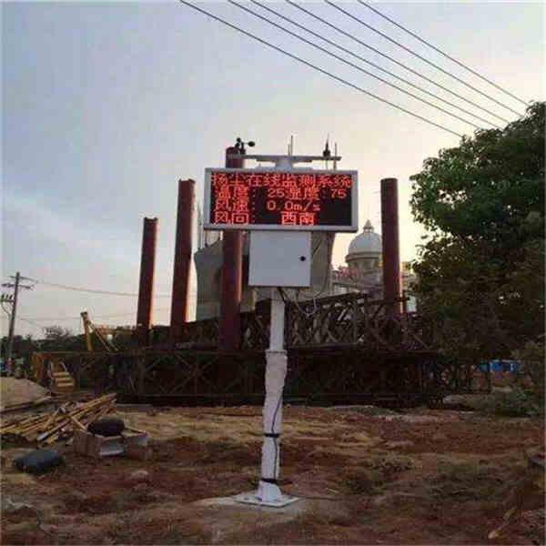 咨询热线:阿勒泰地区 PM2.5扬尘噪声监测仪器