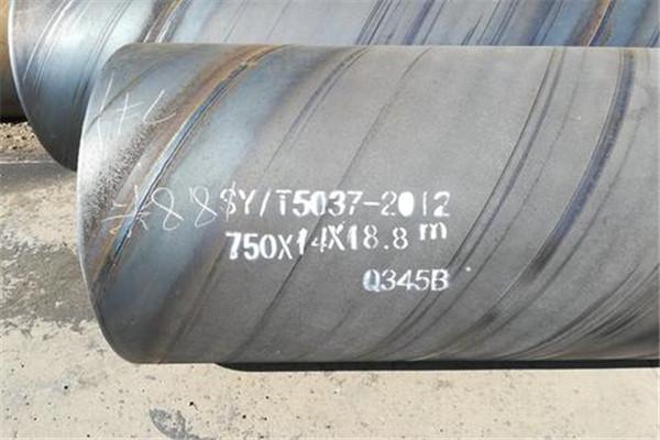 D700钢管雄关