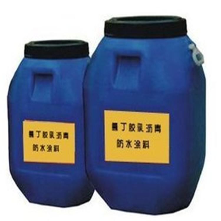 广西壮族自治区河池市氯丁胶乳防水砂浆用量@中金凯