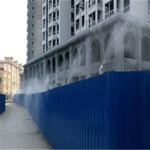 贵州福泉厂房施工围挡喷淋降尘抑尘环保围挡喷淋系统