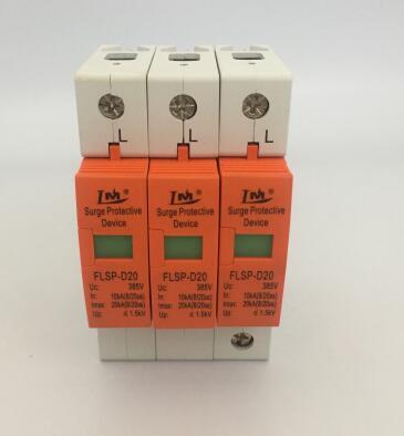 焦作市80KA8/20US4p电涌保护器