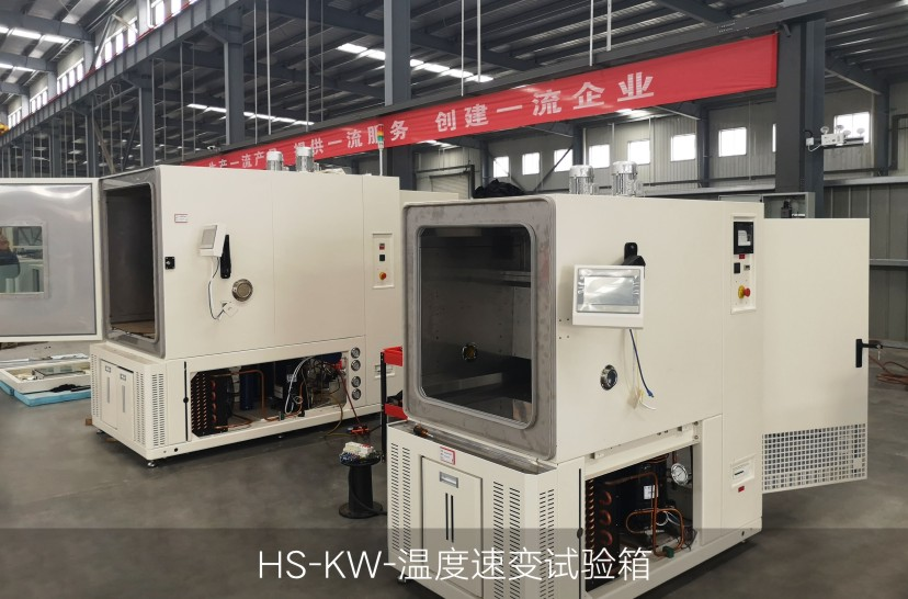 福州真空干燥箱专业厂家