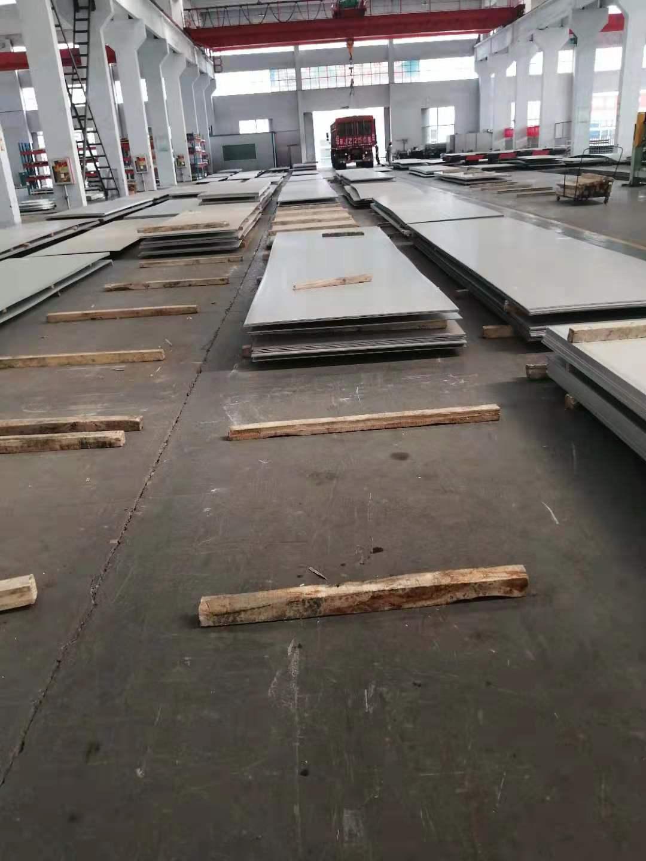 通化东昌ASTM304不锈钢冷轧卷板0Cr25Ni20不锈钢棒现货报价