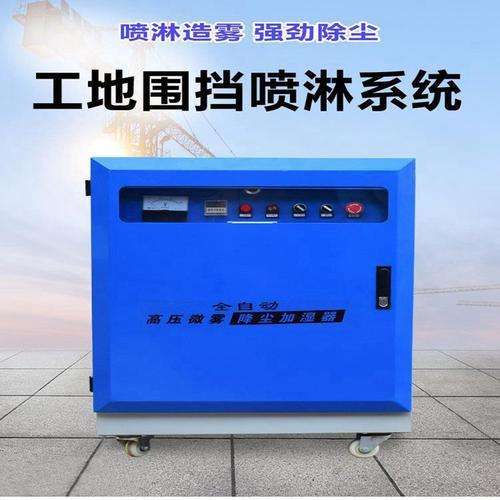河南新郑全自动厂房喷淋系统环保围挡喷淋
