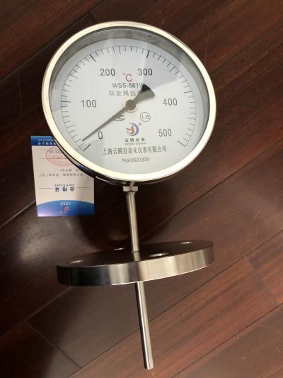 襄阳WTYY-1021远传双金属温度计