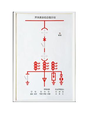 潍坊ENR-XHZ35kV/50A消弧消谐及过电压保护装置排行榜前郭尔罗斯怎么代