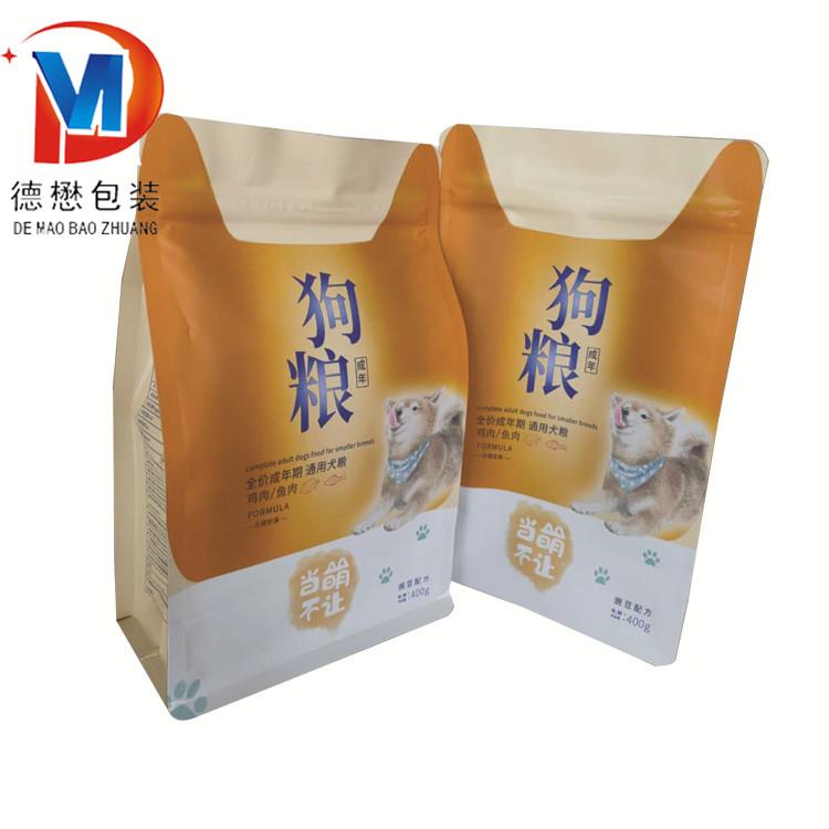 猫粮猫砂包装袋 四边封猫粮包装袋印刷厂家定制顺义德懋塑业