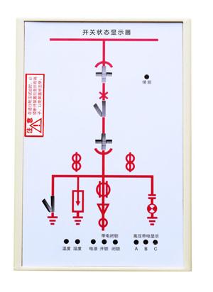 昆明呈贡微机消谐装置DEMX-100诚信商家?