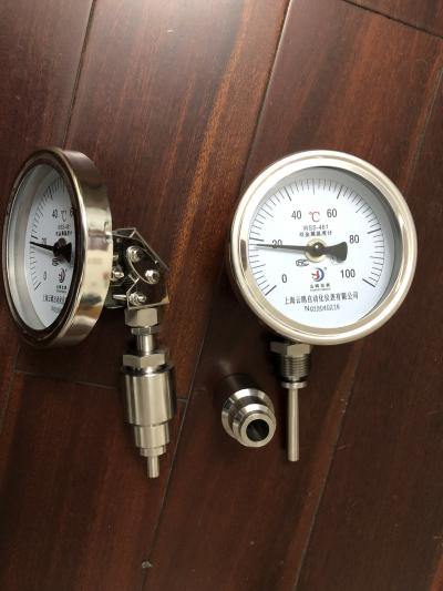 WSSX-413N双金属温度计0-300℃L=750迪庆