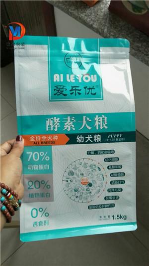 10斤狗粮包装袋10斤狗粮塑料包装袋厂家推荐图片巢湖德懋塑业