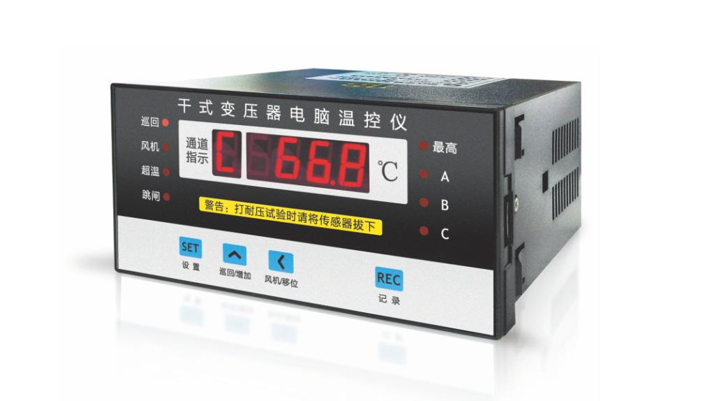 泽普XH195I-7X1数显电流表有优惠吗?