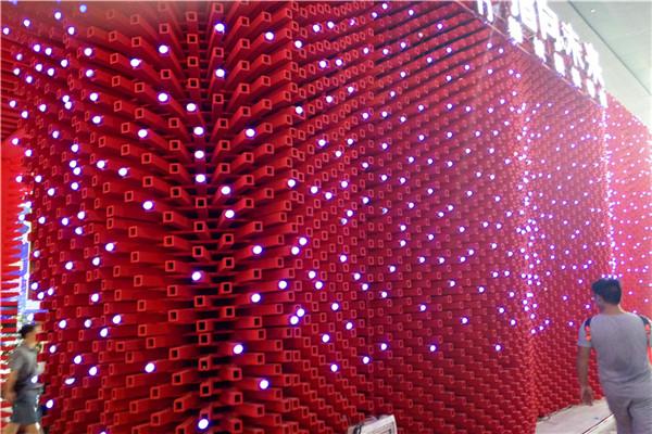 兴安盟阿尔山市穿孔铝板,穿孔铝天花铝乐厂家