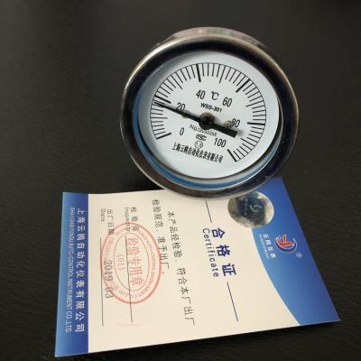杭州WSS-304