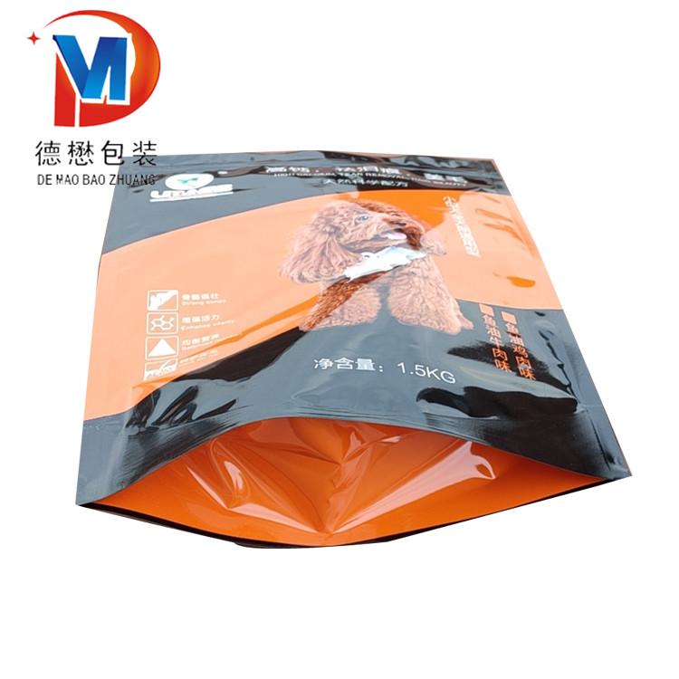 带拉链狗粮包装袋自立拉链狗粮袋子需要控制的厚度巴青德懋塑业