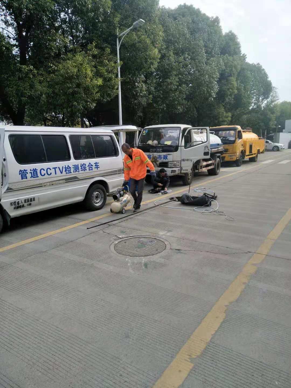 临港市政管网检测24小时服务!