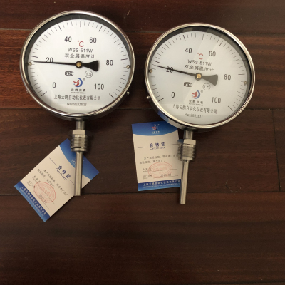 安福WSSX-405B防爆双金属温度计