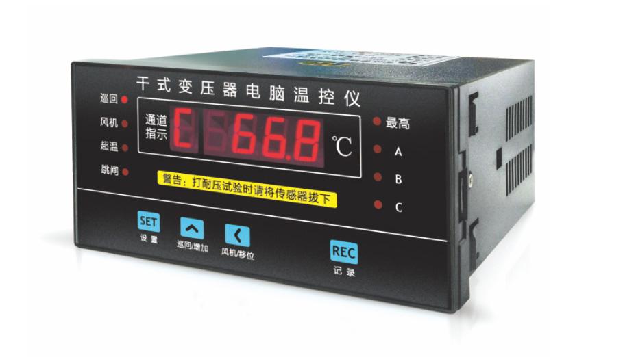 沈阳浑南HVR5-31多功能电力仪表组图
