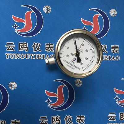 宽城WSS双金属温度计0-300℃L=400