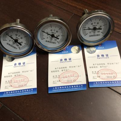 赫山双金属温度计WSS-413L