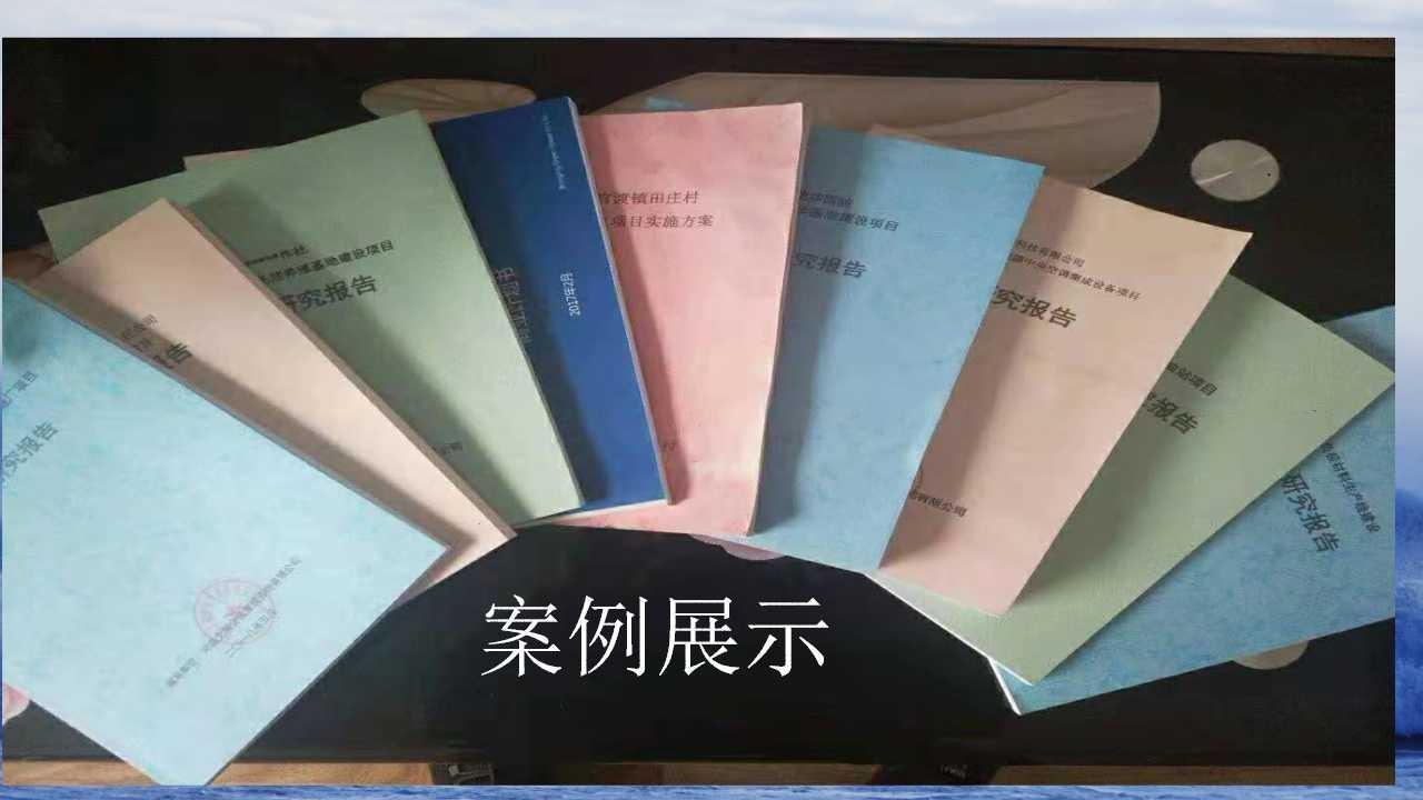 绥化望奎写投标书投标文件的单位资质盖章