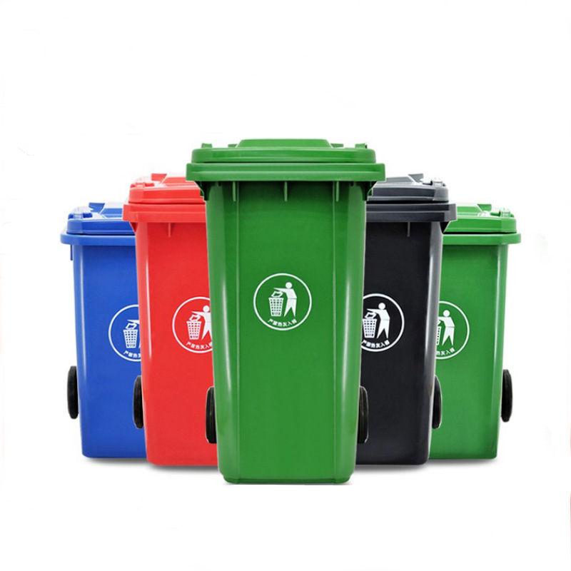 阜新分类垃圾桶厂家_阜新60L垃圾桶价格