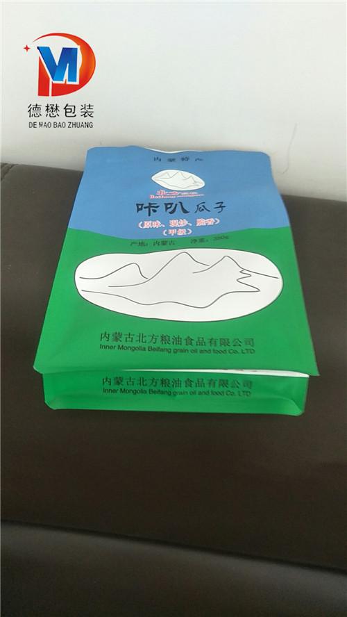 崆峒A牛皮纸坚果自立自封袋尺寸规格-厂家