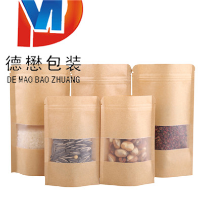 牛皮纸面粉包装袋生产厂家批发定做A牛皮纸面粉包装袋莱城