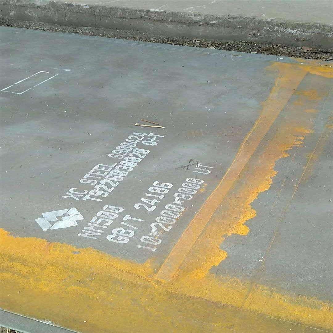 新乡红黄漆架子管今日报价