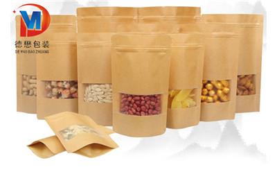 枣阳A牛皮纸磨砂食品包装袋规格多大-厂家