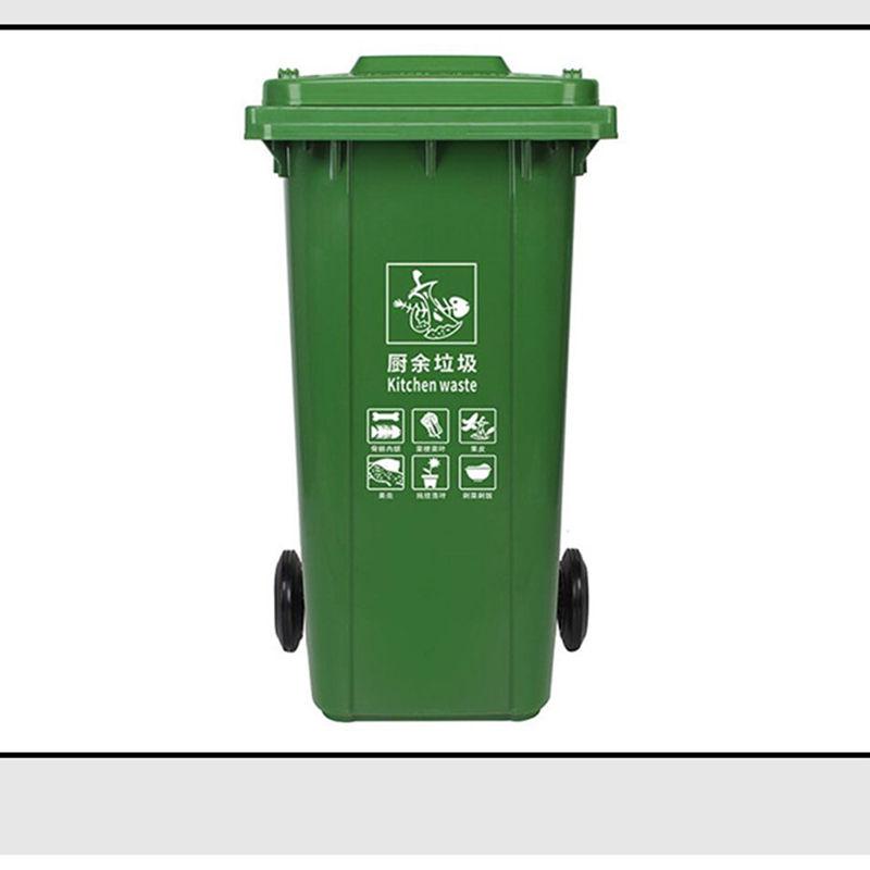 吉林挂车240升垃圾桶_厂家直销批发价全国发货