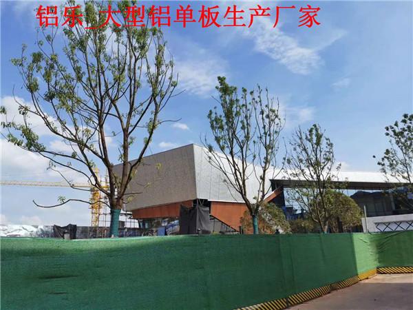 迎江氟碳铝单板幕墙材料-铝乐建材
