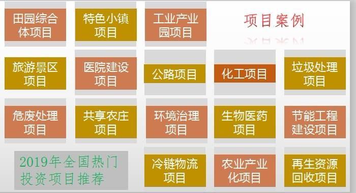 山东济南2021年项目代做标书-电子标书上传快的公司