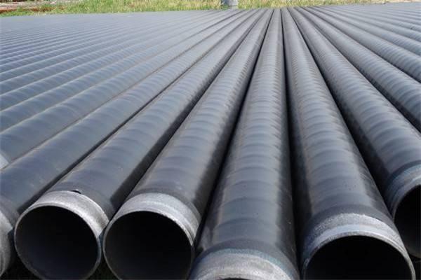引导词:齐齐哈尔双层聚乙烯防腐钢管厂家联系电话