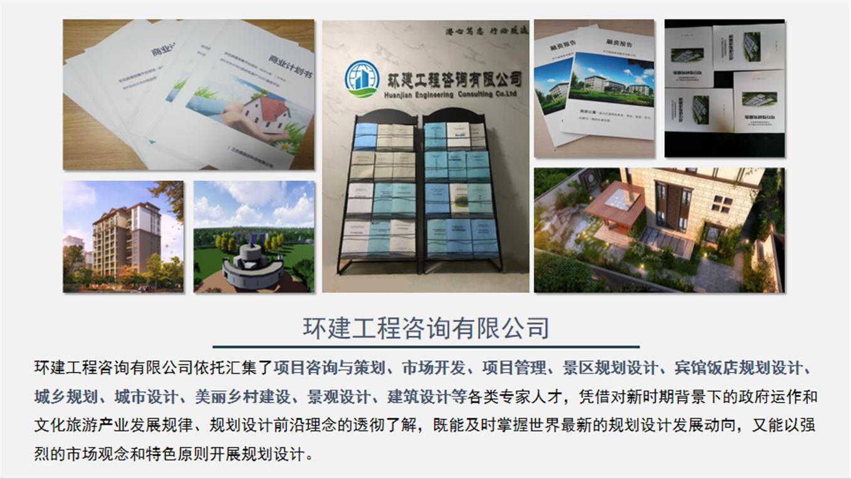 商业用房使用年限_鹤壁能写可行性研究报告-本地成功案例