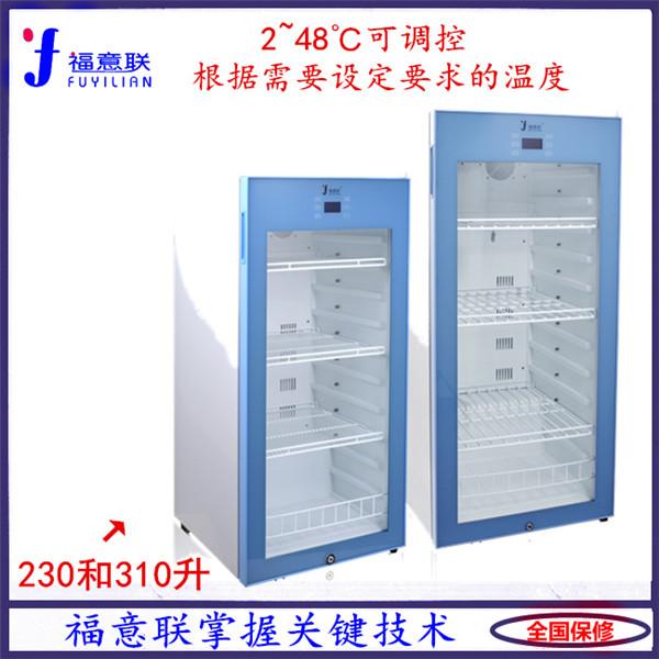 甘孜藏族自治州可调数显式输液加温箱0-100℃